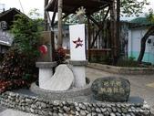 1208紅葉少棒紀念館:延平鄉桃源社區