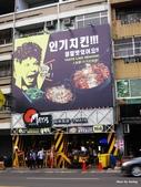1510麻藥瘋雞-台中公益店:麻藥瘋雞