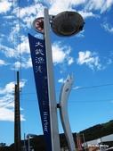 1208田園民宿:南迴公路
