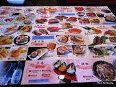 1207和原日式料理:和原日式料理