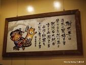 1206樹太老-大里店:樹太老