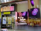 1105土樓:台中航空站