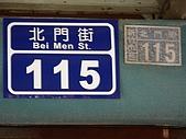 0903新竹+桃園:大門牌