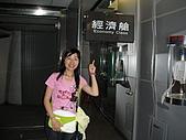 0706韓國濟州泰迪熊:登機