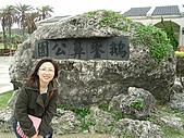 0712墾丁2日遊:鵝鸞鼻公園