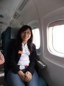 1105土樓:飛機上