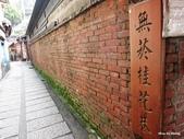 1503南庄老街:南庄老街