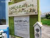 1207  100號牧場:100號牧場
