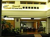 1012台東:峇里商旅