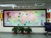1105土樓:金門機場