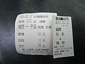 1102平溪天燈:車票