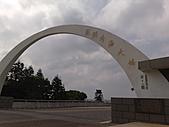 991016-18_松崗(群樂)澎湖員旅:201010161951.jpg