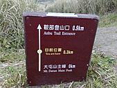 1000101_大屯山+勝博殿聚餐:201101012443.jpg