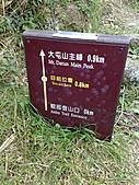1000101_大屯山+勝博殿聚餐:201101012444.jpg