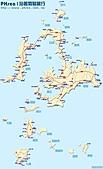 991016-18_松崗(群樂)澎湖員旅:旅遊地圖.jpg