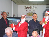 2007.12.20「健康圓滿過寒冬」:IMG_0027.JPG
