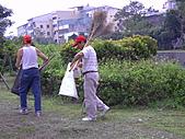 2008.10.11全球清潔日:PICT0013.JPG