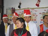 2007.12.20「健康圓滿過寒冬」:IMG_0021.JPG