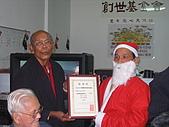 2007.12.20「健康圓滿過寒冬」:IMG_0029.JPG