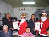 2007.12.20「健康圓滿過寒冬」:IMG_0030.JPG
