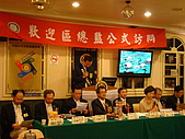 2009.07.20總監  張光瑤Concept  公式訪問:DSC03304.JPG