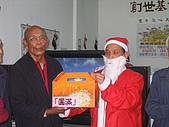 2007.12.20「健康圓滿過寒冬」:IMG_0024.JPG