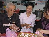 2007.12.20「健康圓滿過寒冬」:IMG_0003.JPG