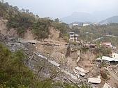 莫拉克88水災魯凱區會部落救援運補:P1010022.JPG