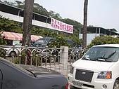 莫拉克88水災魯凱區會部落救援運補:P1010004.JPG