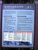 南華山&奇萊南峰-賞雪 2008/02/08~09:IMG_1892.jpg