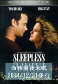 未分類相簿:sleepless.png