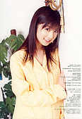 小倉優子:86