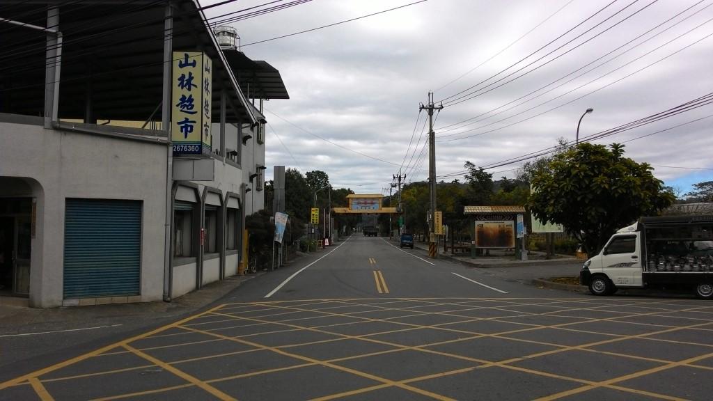 南投:竹藝中心 (2).jpg