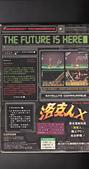 洛克人X PC:IMG_0095.jpg