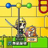 楓之谷:寵物配件-鼓
