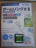WiFi:DSC02994.JPG