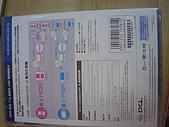 WiFi:DSC02996.JPG