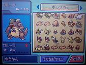09/07/14-PM電腦整理:20090713636.jpg