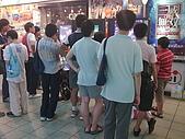 09/07/08:20090708569.jpg