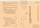 洛克人X PC:IMG_0101.jpg