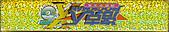 第三波 洛克人X5 國際中文版說明書:IMG_0023.jpg