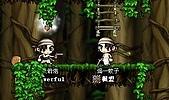 楓之谷:Maple0027.jpg