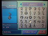09/07/14-PM電腦整理:20090713638.jpg