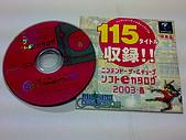 09/07/08:20090708591.jpg