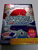 09/07/08:20090708580.jpg