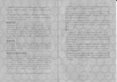 洛克人X PC:IMG_0007.jpg