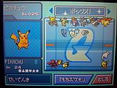 09/07/14-PM電腦整理:20090713622.jpg