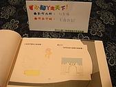 2010小腳丫冬令營成果發表會:2010小腳丫冬成果發表會
