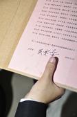 98/05/23 【宗達&湘】迎娶過程婚禮記錄:1052023790.jpg