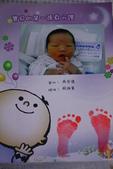 99/3/20 我的寶貝叫宥澄:1649591834.jpg